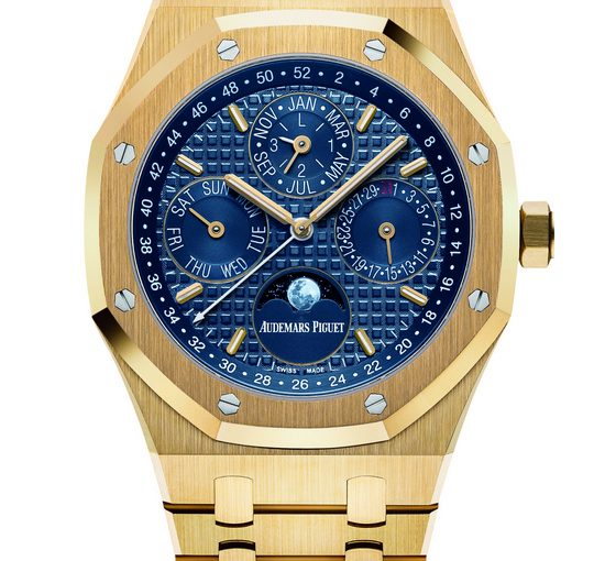 SIHH 2017 Preview: Audemars Piguet Royal Oak Perpetual Calendar Yellow Gold Replica Watch